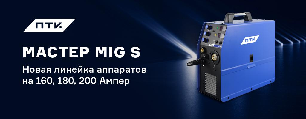 TehSar64_1024x400-MIG-S